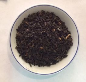 Tarajulie Estate Black Tea