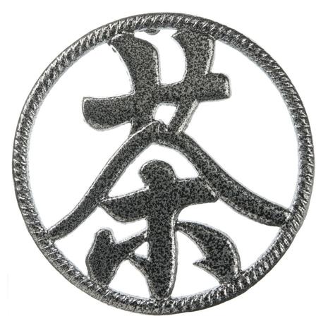 Chinese Tea Symbol Trivet